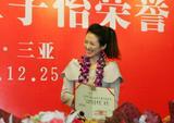 ziyi zhang - @ China's 1st International Television Ad Award