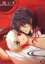 Romantic Shouen-Ai Th_20983_haruka19xo_122_355lo