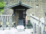 [Photos]   Photos de mes voyages à Tôkyô. Th_78504_PIC_0078_122_569lo