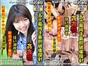Tokyo-Hot n0843: Sensitive Body-Junko Igarashi